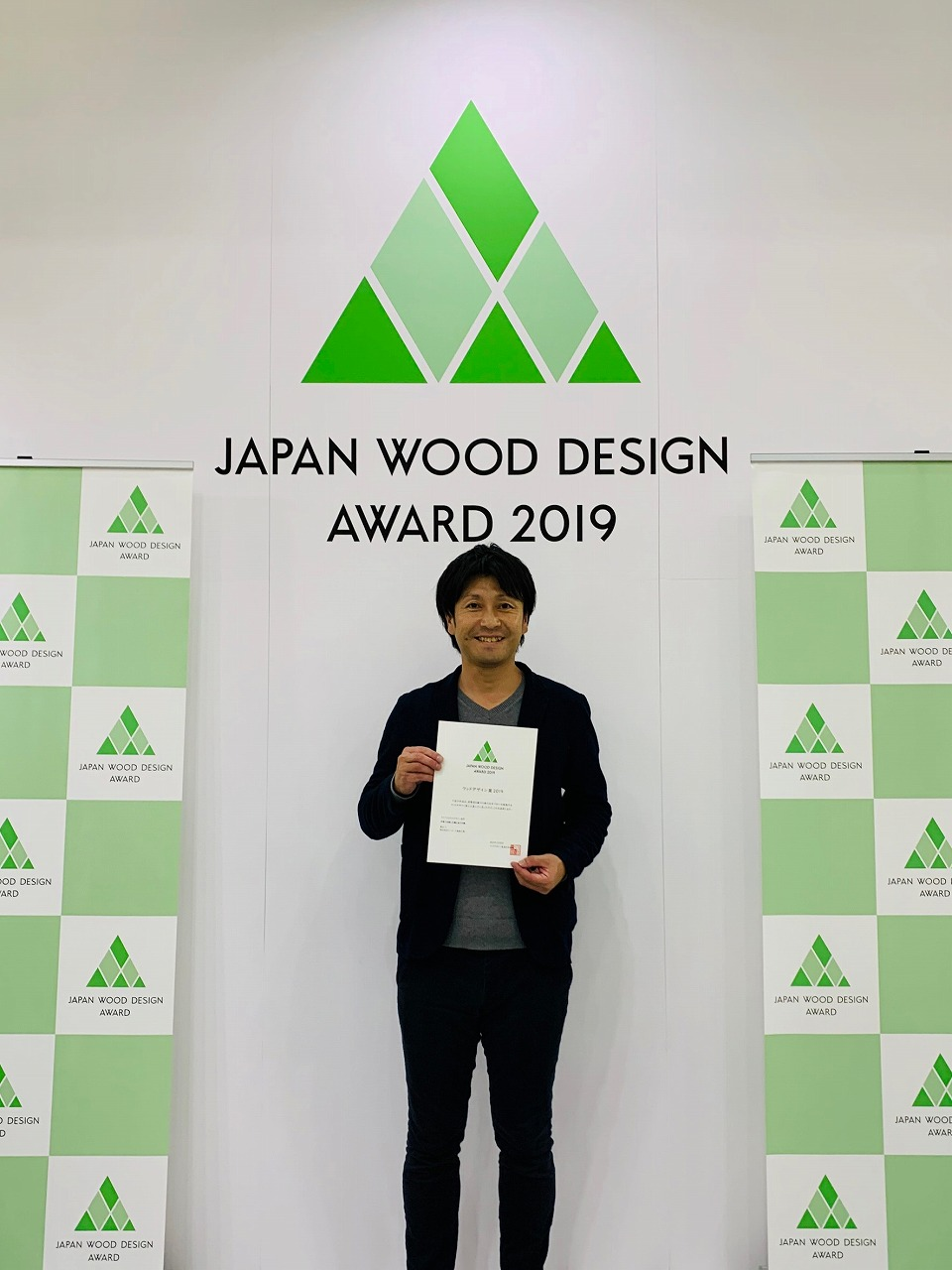 wooddesignaward2019-kinoiechkenchiku1211.jpg